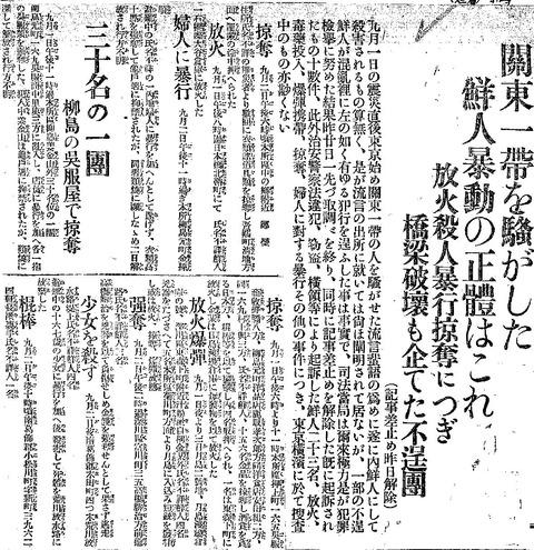 kantoh11[1]