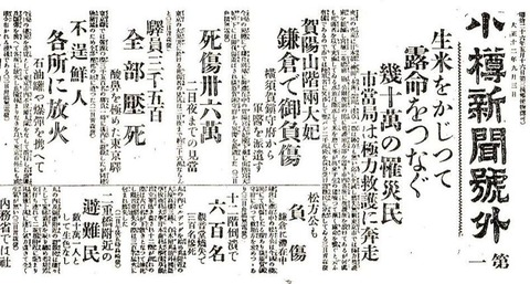 kantoh5[1]