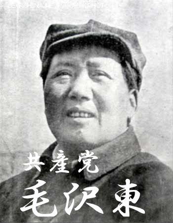 中国で蒋介石再評価の動き、客観...