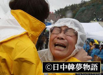 韓国船被害者家族 (5)