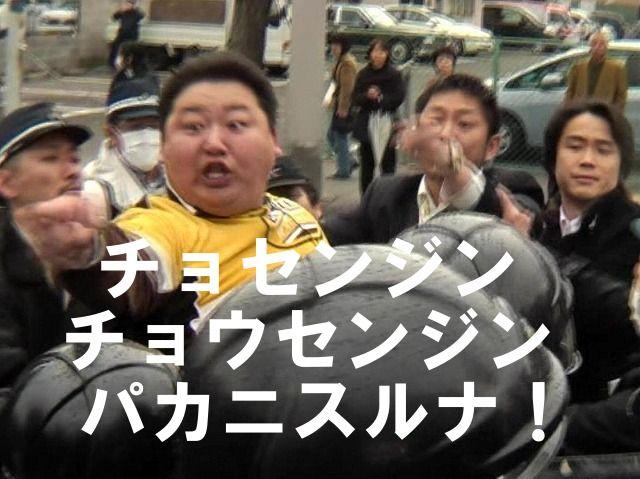 北 朝鮮 売春 北朝鮮の「いま」を写した35枚の写真 - BuzzFeed