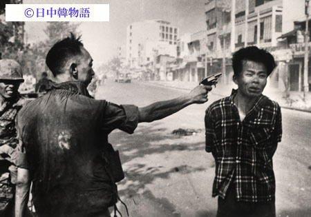ベトナム戦争 (2)