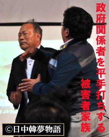韓国船被害者家族 (2)