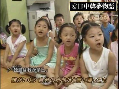 韓国 教育 (4)