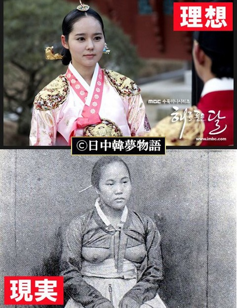 韓国理想と現実2