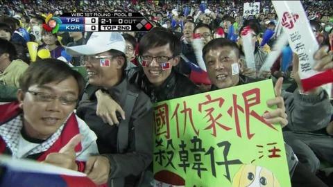 whykorea4