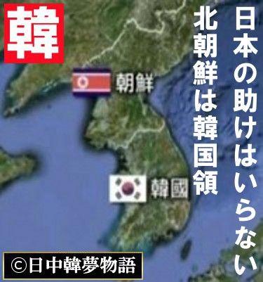 日本の助けはいらない