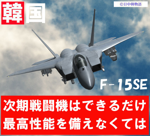 F-15SE (2)