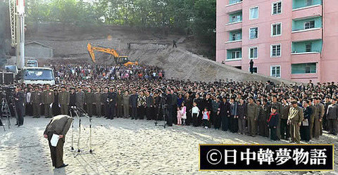 北朝鮮で高層住宅崩壊 (2)