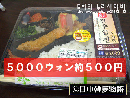 韓国最低賃金 (3)