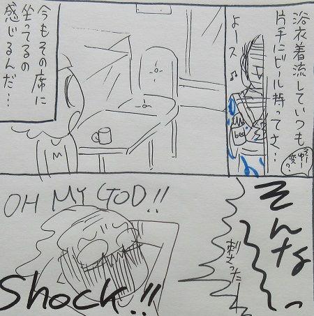 203-4sai