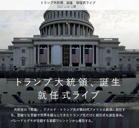 USA_p