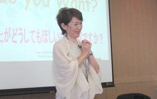 舛岡美寿子さん