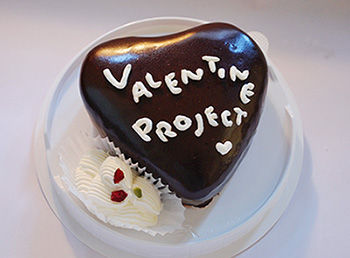 一億人のバレンタインプロジェクト[ハート型のバレンタインチョコレートケーキ]グーテ・ド・ママン