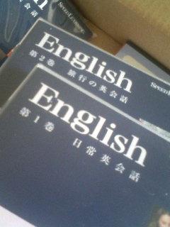 スピードラーニングEnglish 初回セット