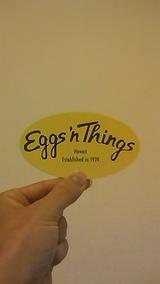 アロハ〜♪エッグスンシングス(Eggs 'n Things)マハロ〜♪