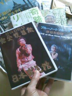 捨てる社長!】の捨てるリストその3&4『愛しあってるかかぁ〜い!その1』(DVD)忌野清志郎 完全復活祭 日本武道館 『愛しあってるかかぁ〜い!その2』(DVD)ブルーノートブルース忌野清志郎 LIVE at Blue Note TOKYO