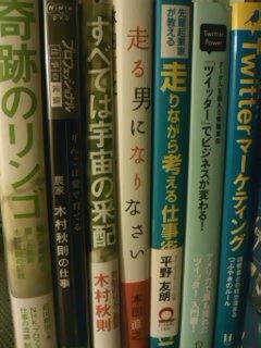 【捨てる社長!】奇跡のりんご木村さんセット(本・DVD)、その他書籍