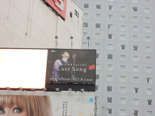 Last Song 矢沢永吉 看板 渋谷