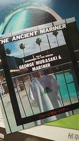 ジョージ紫&マリナーのシングルレコード