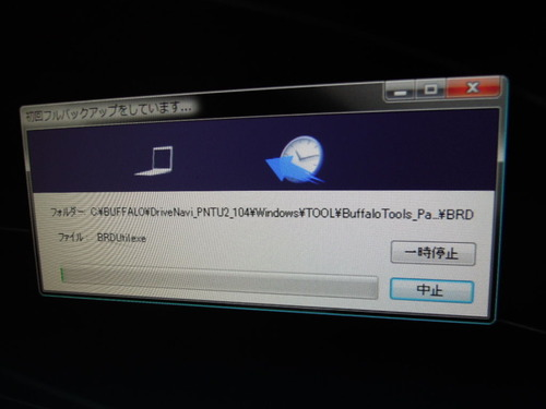x200s SSD換装後のバックアップ