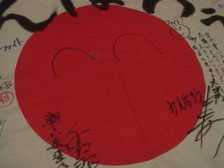 狂言 Kyogen Lounge Vol.10〜WARAI 311〜 セルリアンタワー能楽堂