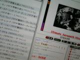 ロック喫茶【社長!】 エアロスミス UltimateAerosmithHits アルティメイト・エアロスミス・ヒッツ