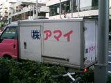 a25406b7.JPG