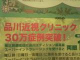 c6419df8.JPG