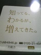 cc0129af.JPG
