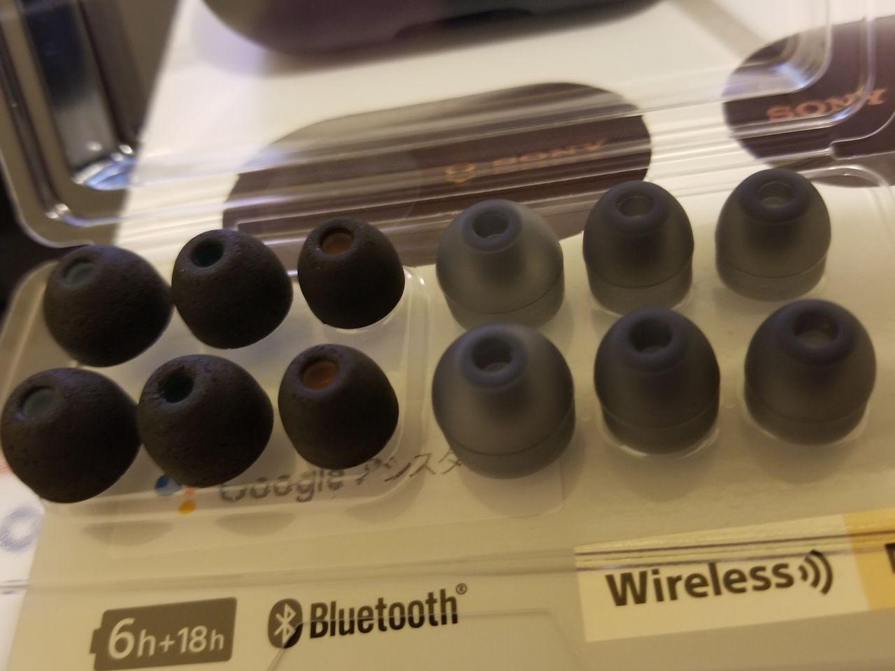 ワイヤレスイヤホン ソニー SONY ワイヤレスノイズキャンセリングイヤホン WF-1000XM3  _184407