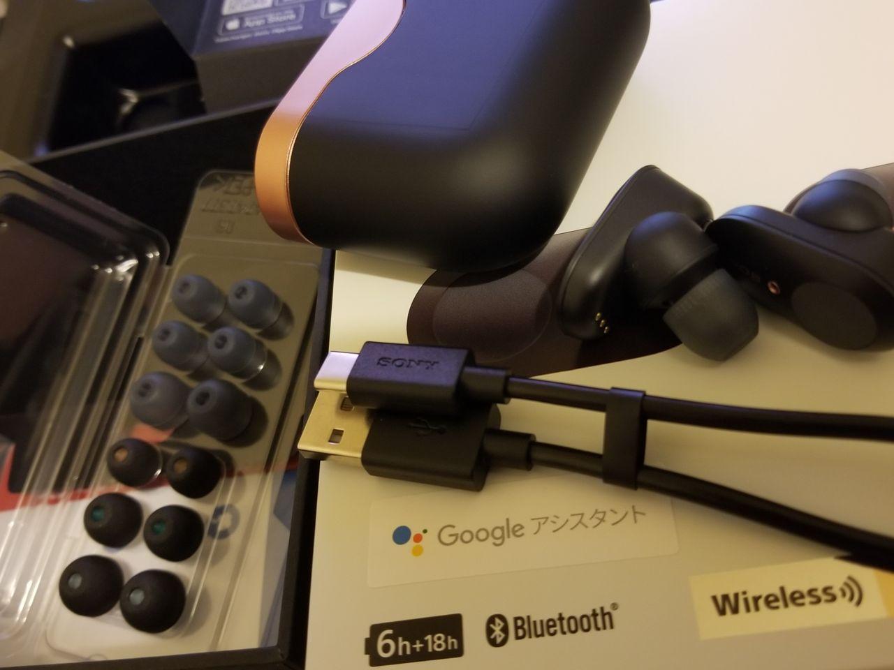 ワイヤレスイヤホン ソニー SONY ワイヤレスノイズキャンセリングイヤホン WF-1000XM3  _184424