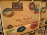 アロハシャツ集合♪トリ・リチャード Tori Richard(アラモアナショッピングセンター)