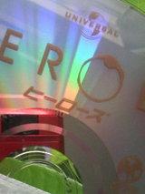 宅配DVDレンタル【DMM.com】で届いていたDVD【ヒーローズ(HEROES)】はおもしろい!byDVD社長