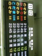 eff1af2c.JPG