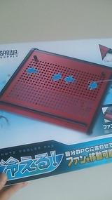 ノートパソコンクーラー Thnik Pad X200s用にこれを買った