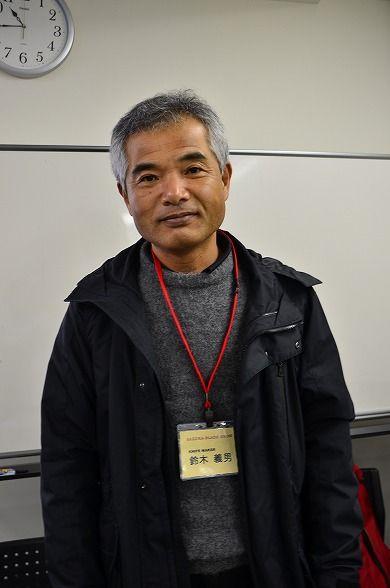 出展作家紹介 鈴木義男氏 : 松本...