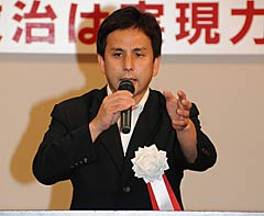 0806touyama