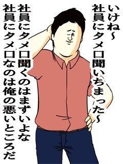 東京風俗体験談