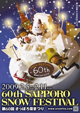 2009poster