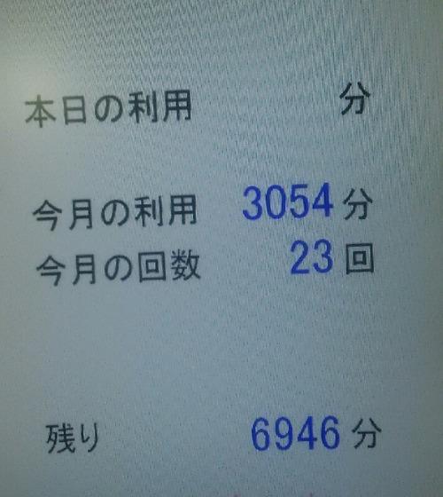 452ee8fe.jpg