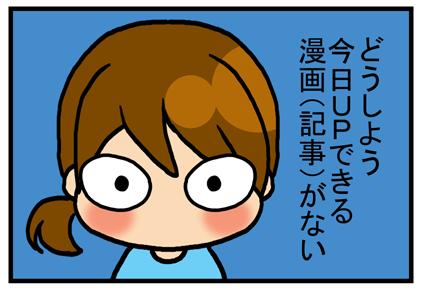 3-NEW
