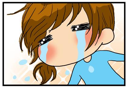 mixi 泣き