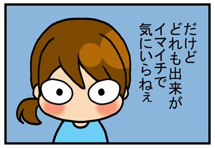2-NEW