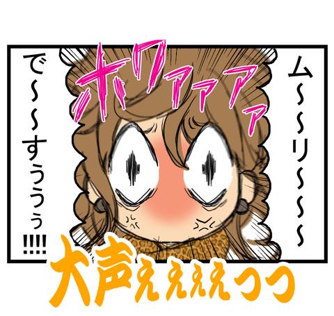 ☆完成3-1