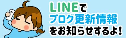読者登録PNG
