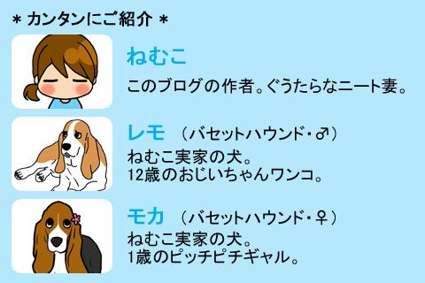 【3段】ねむこ+レモ+モカ
