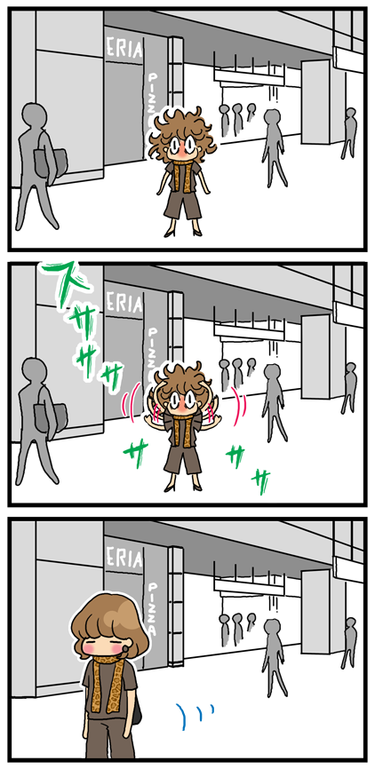 完成4(おまけ)