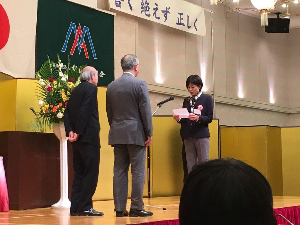 松江市議会議員・野々内誠公式 ...