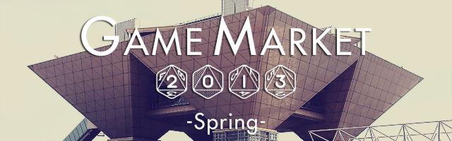 Game Market 2013 Spring